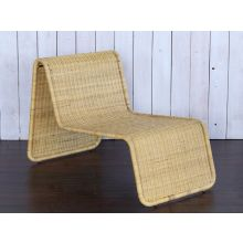 Woven Birch and Rattan Lounge Chair