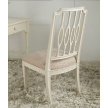 Charleston Regency Side Chair