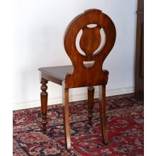 Chancery Hall Walnut Side Chair