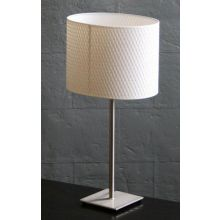 Table Lamp with Oval Basketweave Shade
